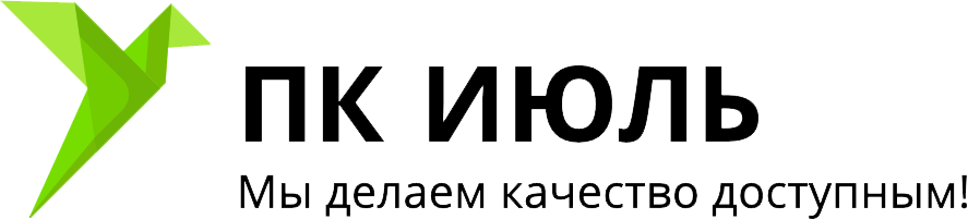 ПСК Июль